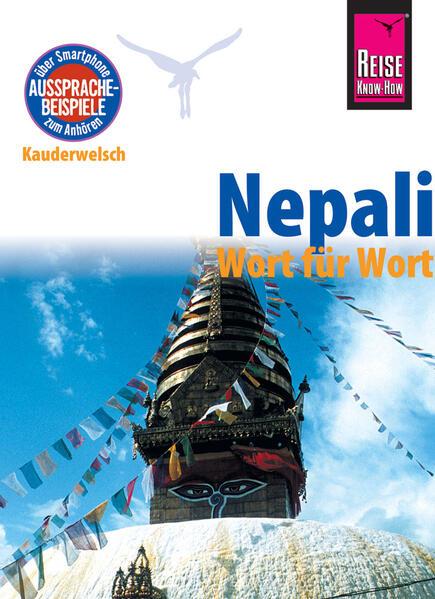 Nepali - Wort für Wort
